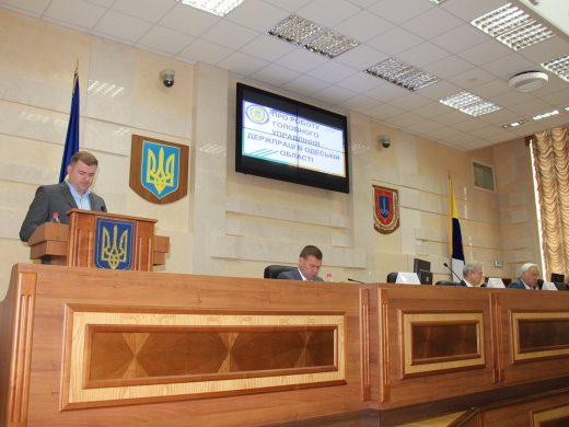 Участь начальника Головного управління Сергія Байдюка в апаратній нараді Одеської ОДА