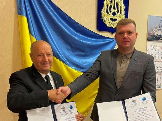 Головне управління Держпраці та відділення ВГО «Асоціація платників податків України» підписали Меморандум про співпрацю