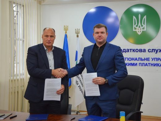 Головним управлінням Держпраці в Одеській області підписано Меморандум про співпрацю з Південним міжрегіональним управлінням ДПС по роботі з великими платниками податків